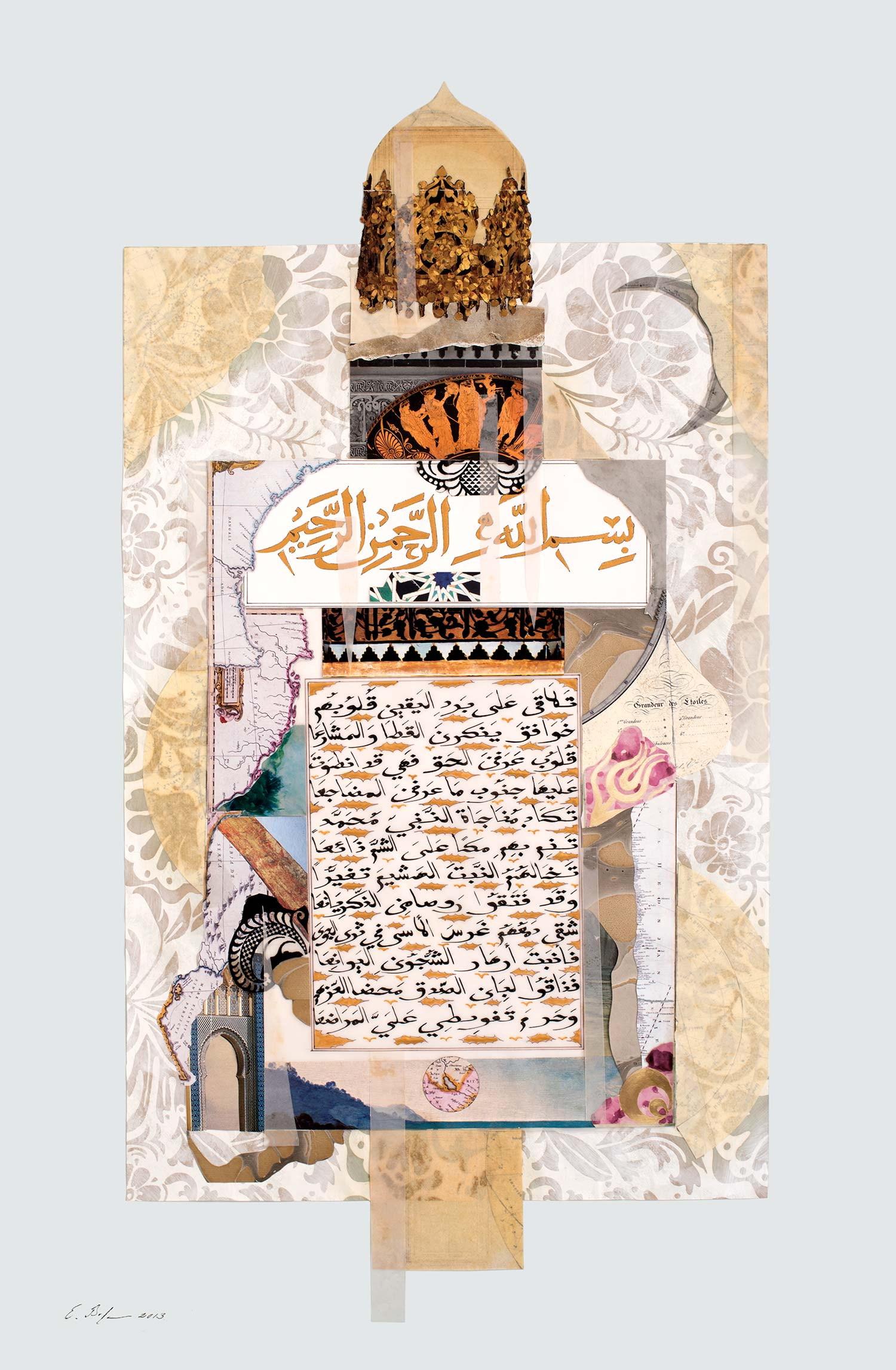 The Pilgrimage from Al Andalus to Arabia II  Private Collection HRH Prince Sultan bin Salman, Kingdom of Saudi Arabia Paper, stucco, Chinese ink and gold paint on hand painted solid mount board base 100 x 55 cm 2013