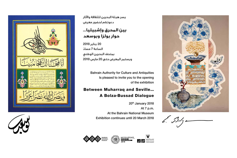 Bahrain-Invite.jpg