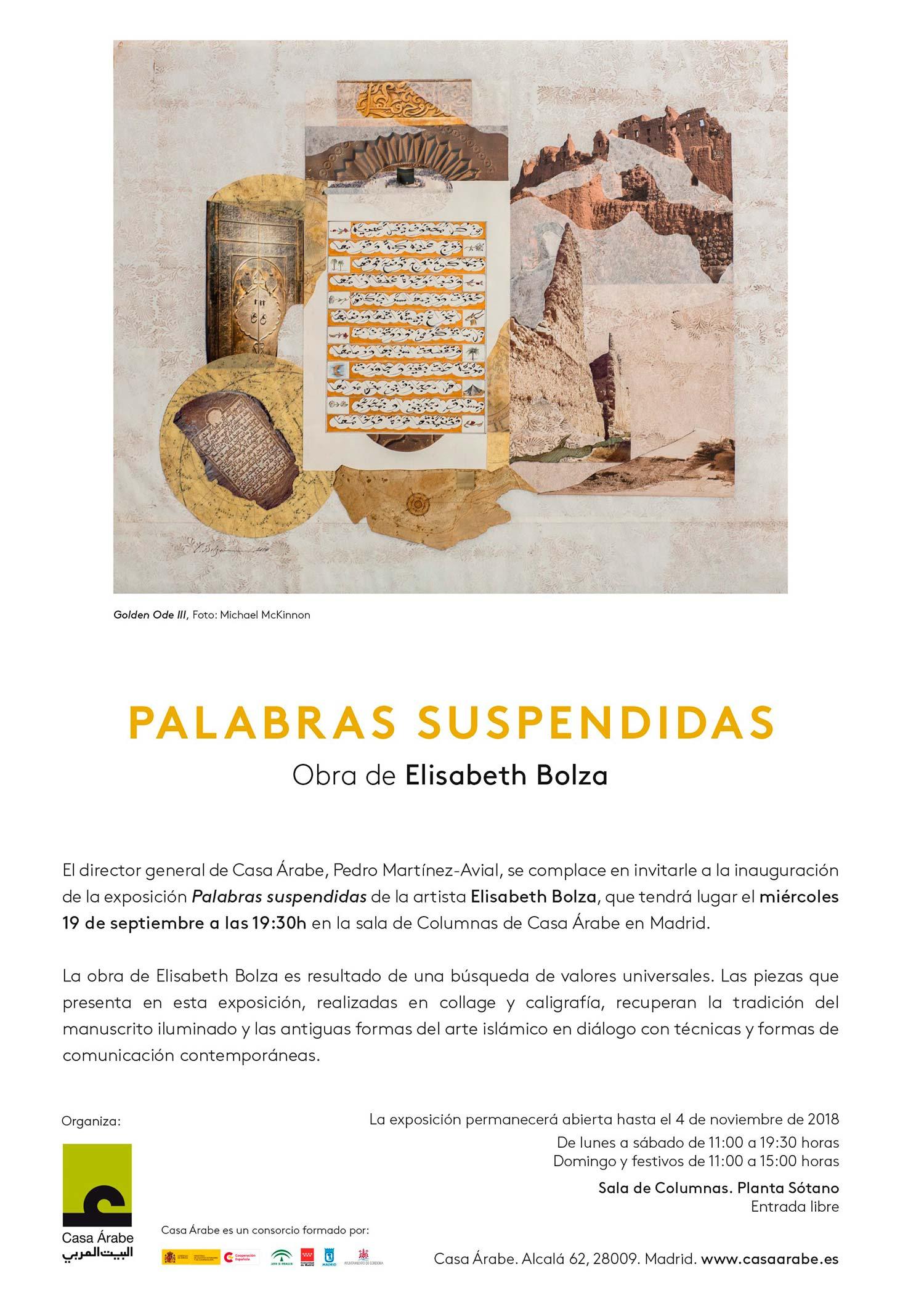Palabras Suspendidas, Madrid.jpg