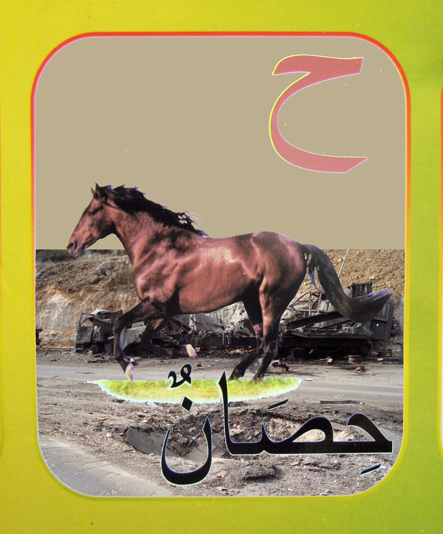 6. horse flat.jpg