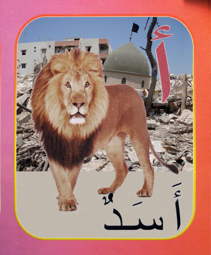 1. lion flat.jpg