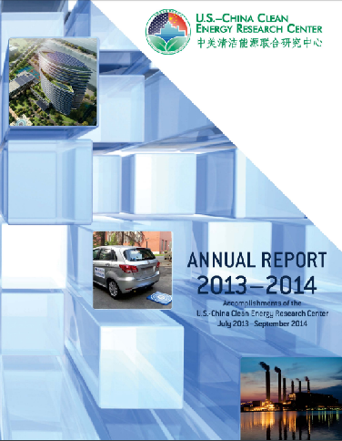The CERC annual report was one of two Energetics publications to receive a 2015 STC award.  View report .