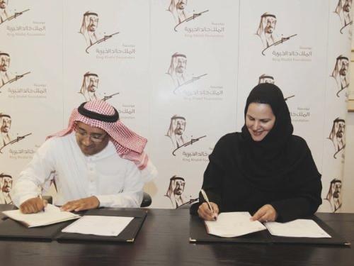 Princess Banderi Bint Abdulrahman Al Faisal, Director General of the King Khalid Foundation, and Mohamed Al Ayed, TRACCS CEO, sign the strategic partnership agreement in Riyadh