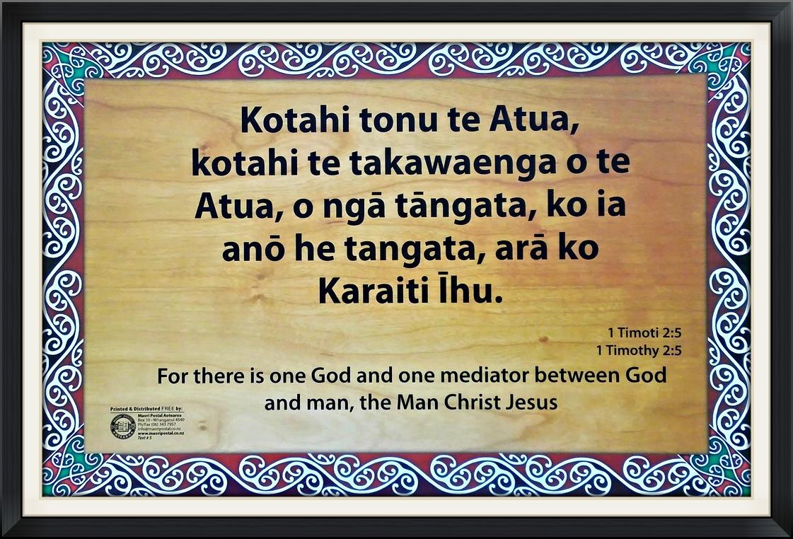 Maori Postal Aotearoa