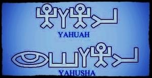 'יהוה