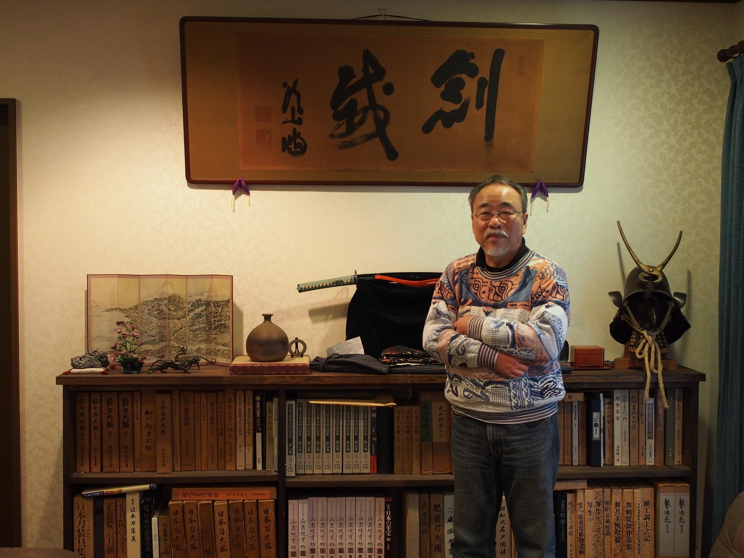 KATANA SWORDSMITH   Yoshindo Yoshihara