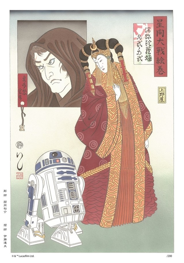 Queen Amidala with R2-D2, on ukiyo-e woodblock print (2015) ©makuake.com