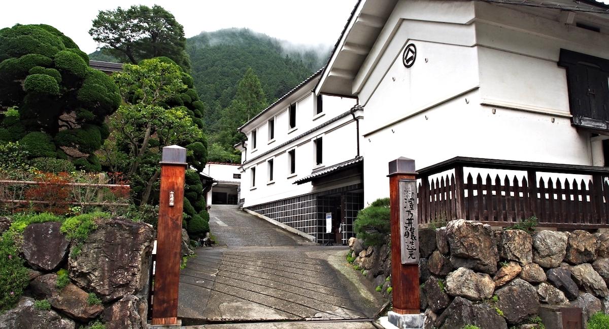 Japanese sake brewery
