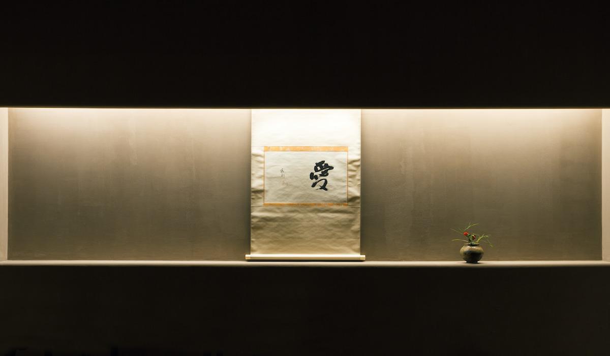©Kohei Arai