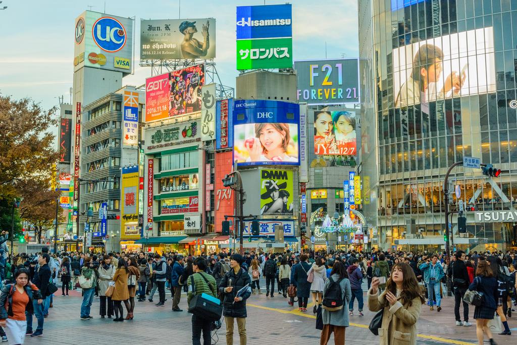 Skyscrapers and mega shopping centers of Shibuya. ©Yoshikazu Takada
