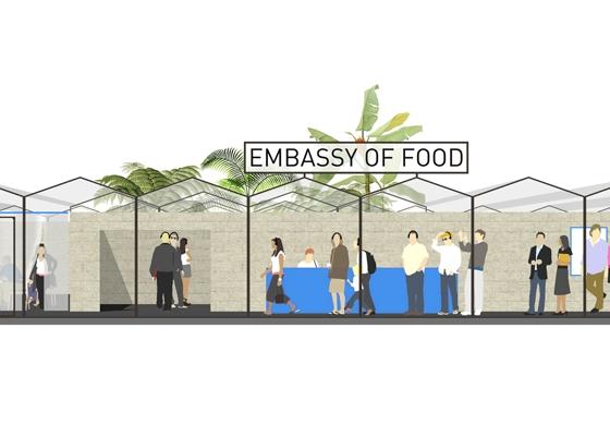 Paviljoen Dutch Design Week | Embassy of Food