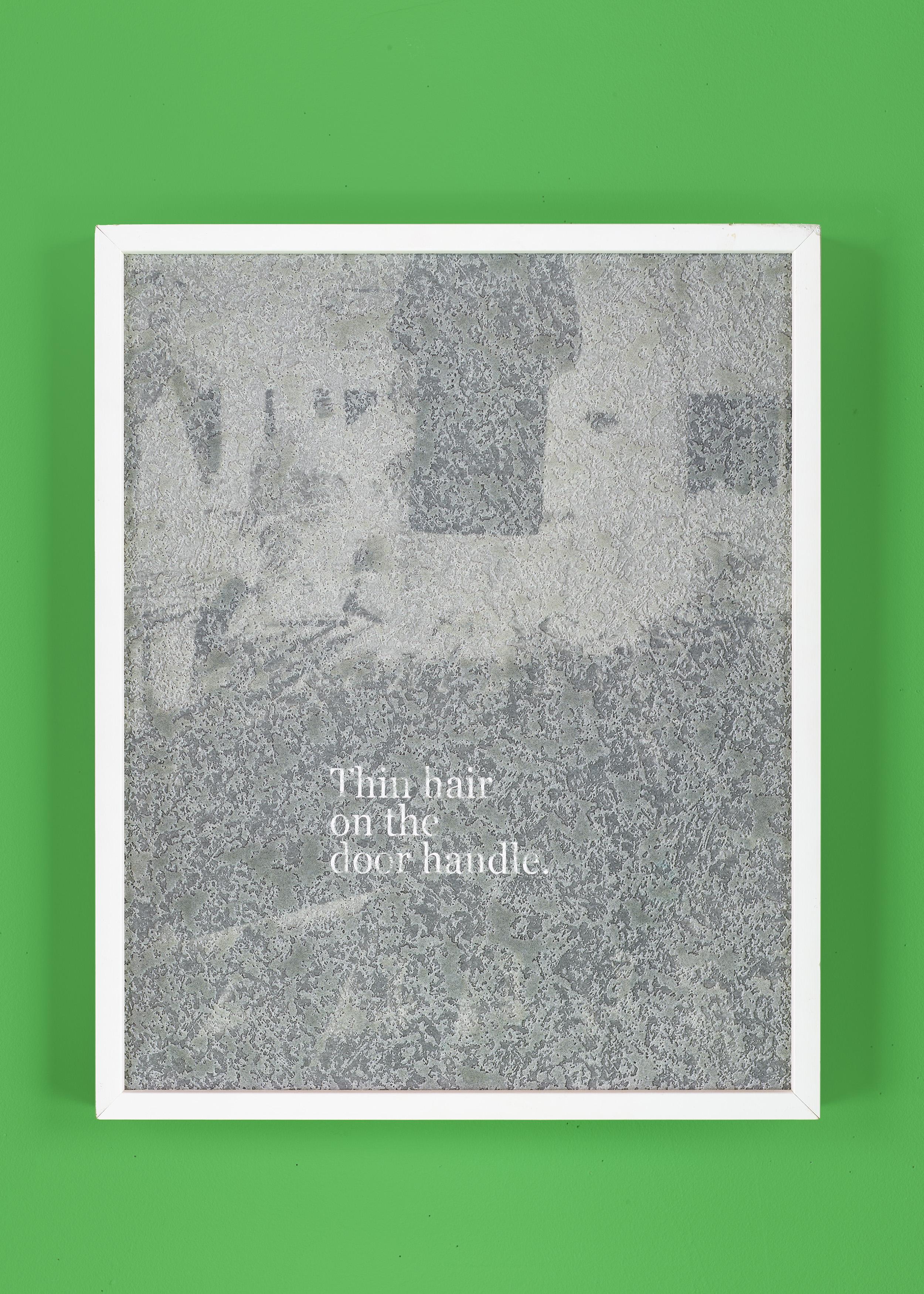Thin hair, 2016