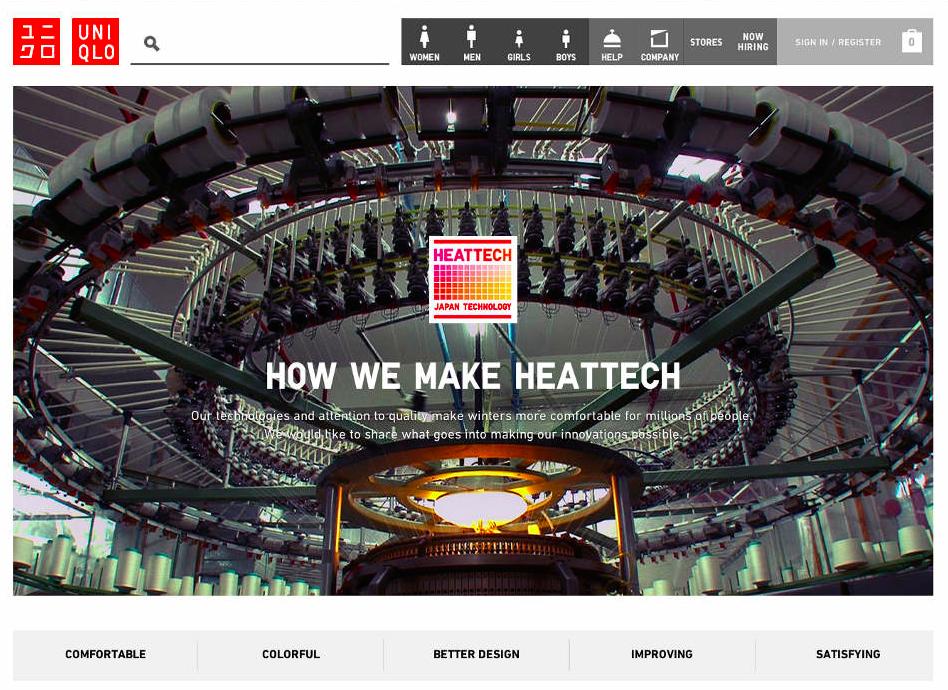 UNIQLO Global Digital Platform
