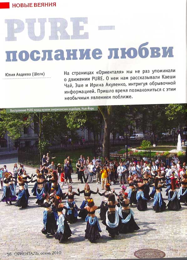 press2010Russian01.jpg