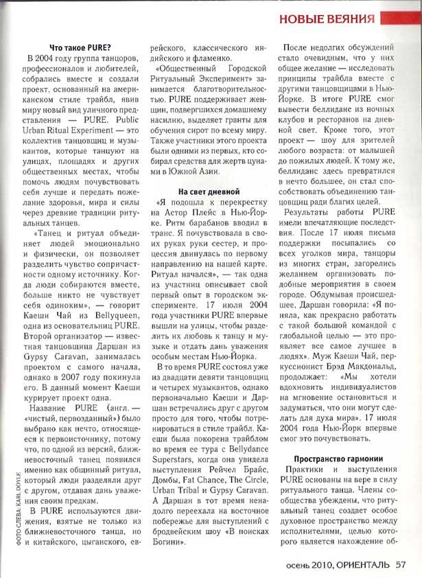 press2010Russian02.jpg