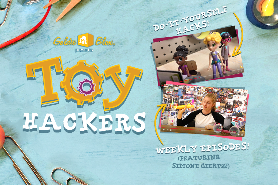 Blog - Header - Toy Hackers.png