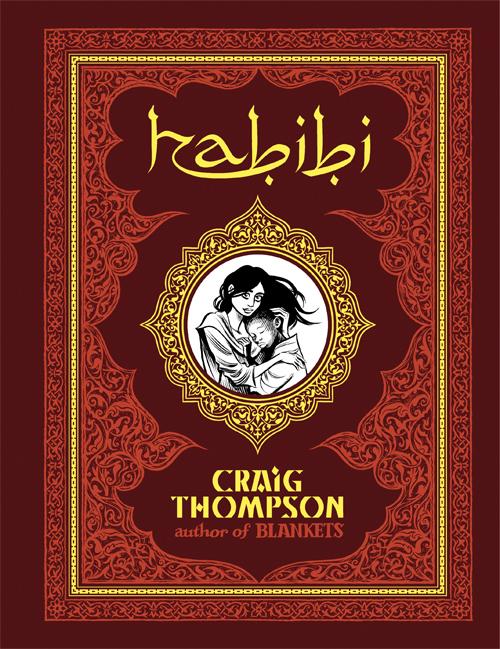 Habibi-cover.jpg