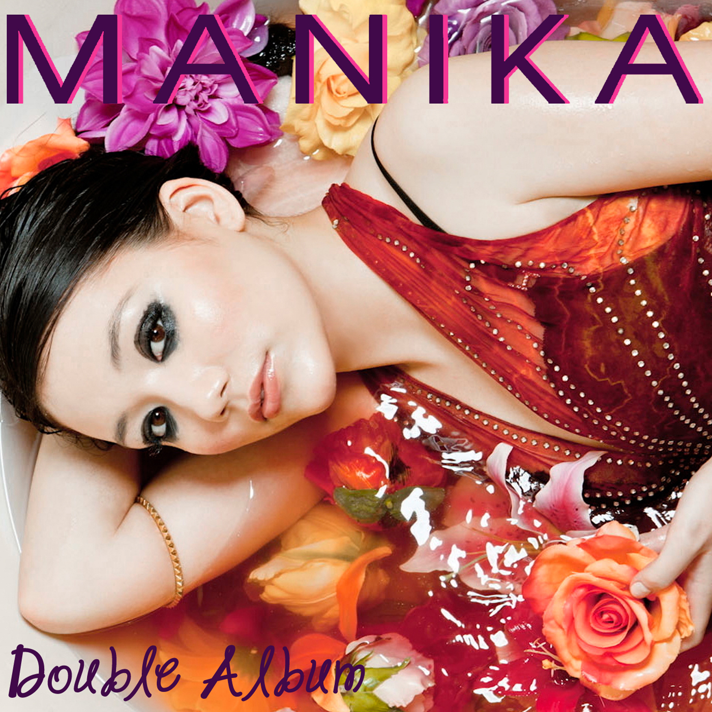 Manika_itunes_finalcover1400x1400hires.jpg