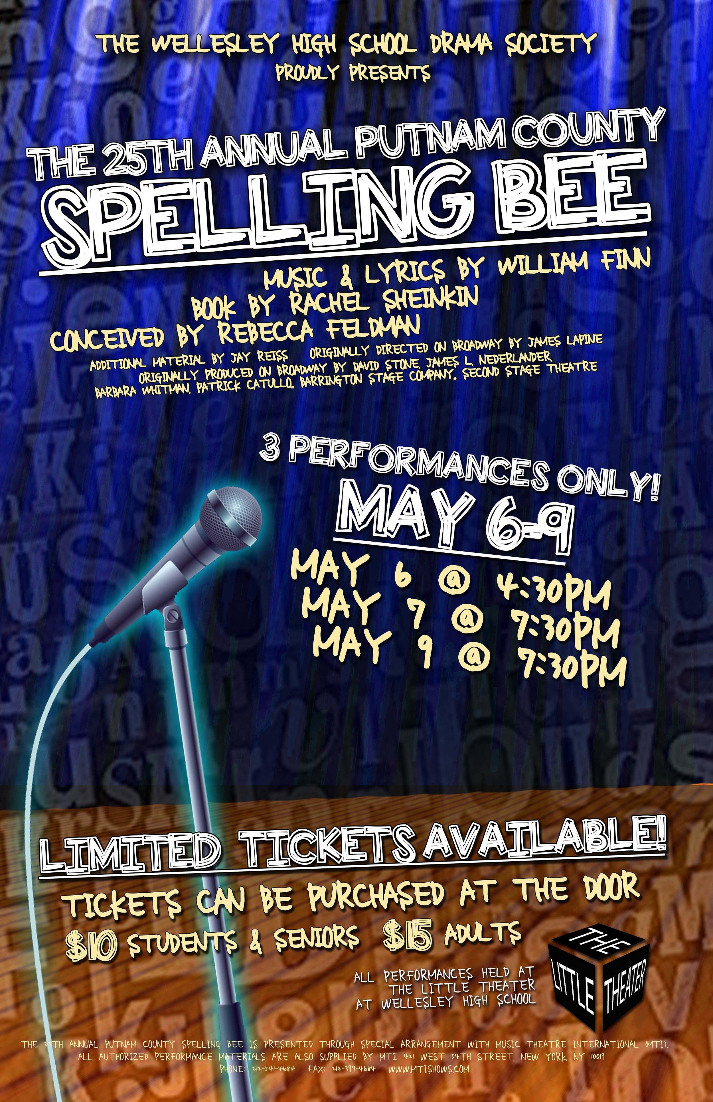 Spelling Bee_11x17_Rev.jpg