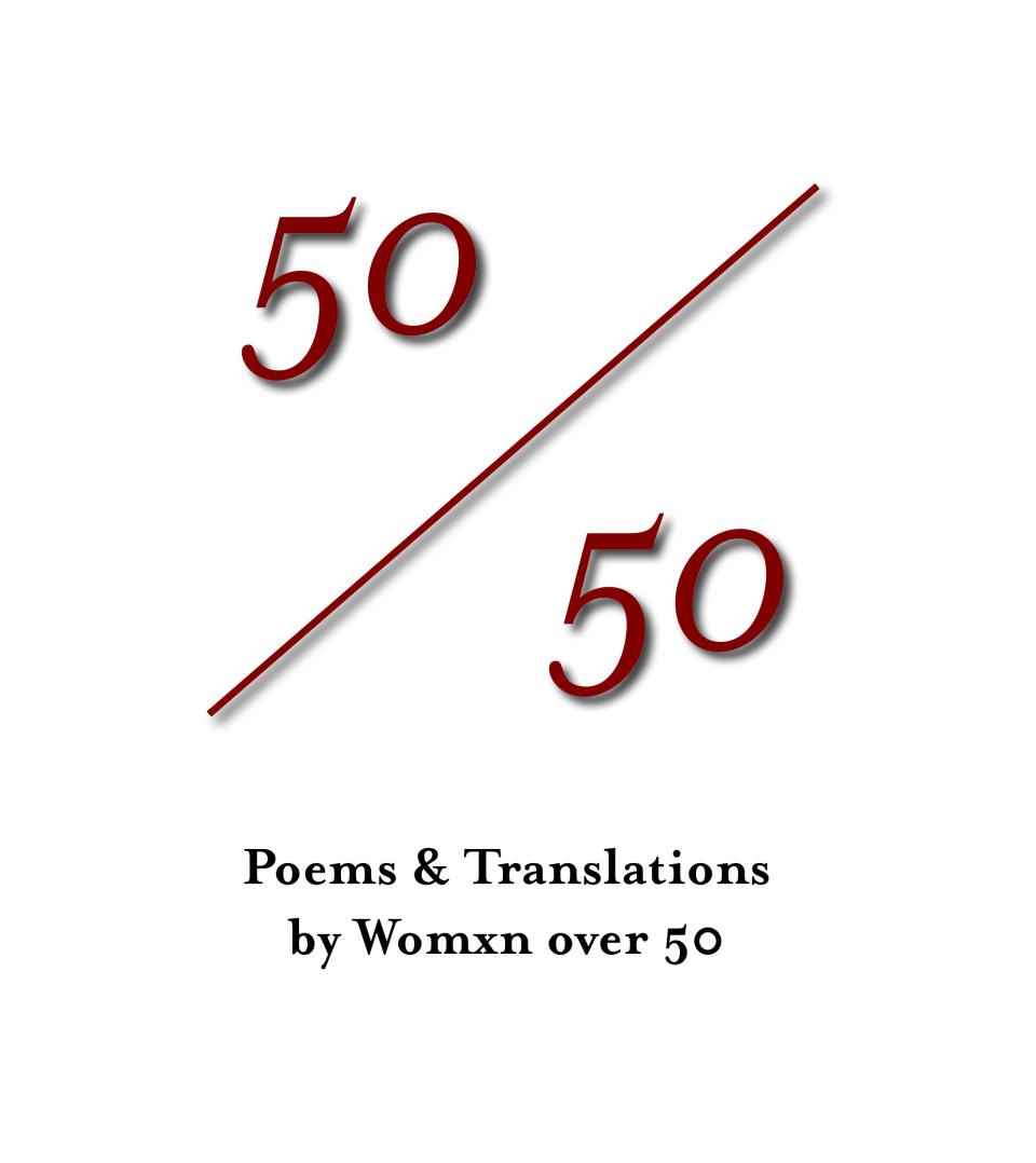 5050-anthology-front-cover-thumbnail1.jpg