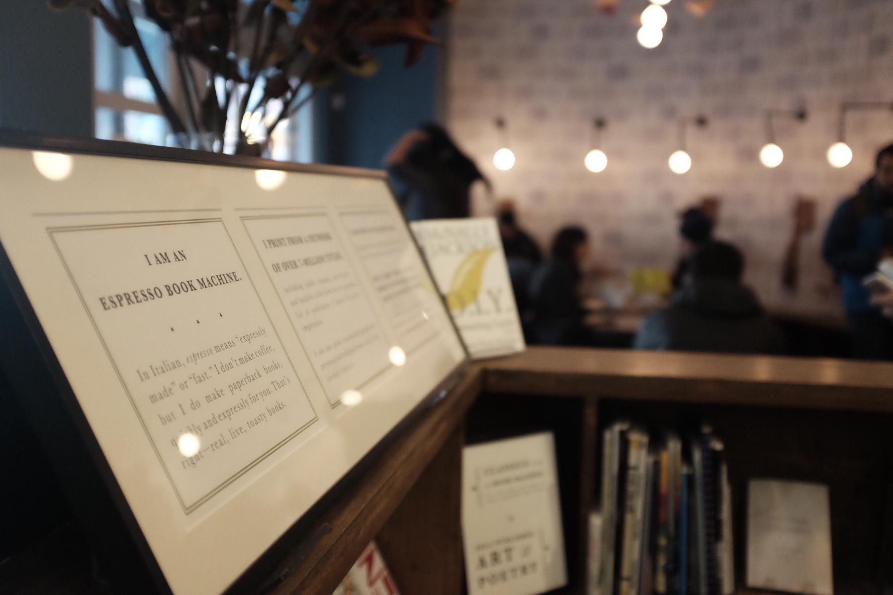 Espresso Book Machine at McNally Jackson Books   Photo: Jinglu Huang