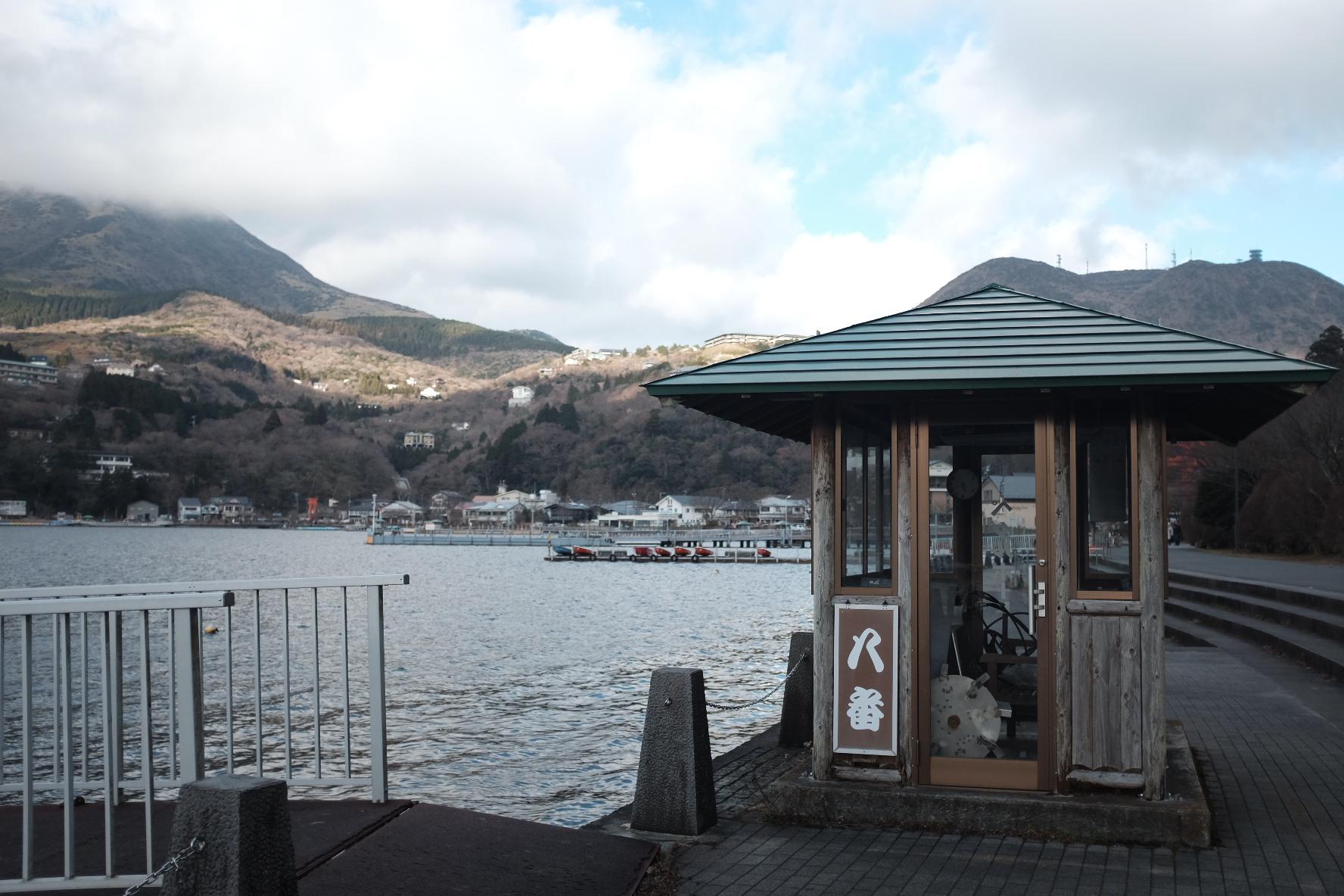 Lake Ashinoko, Hakone | Photo: Jinglu Huang