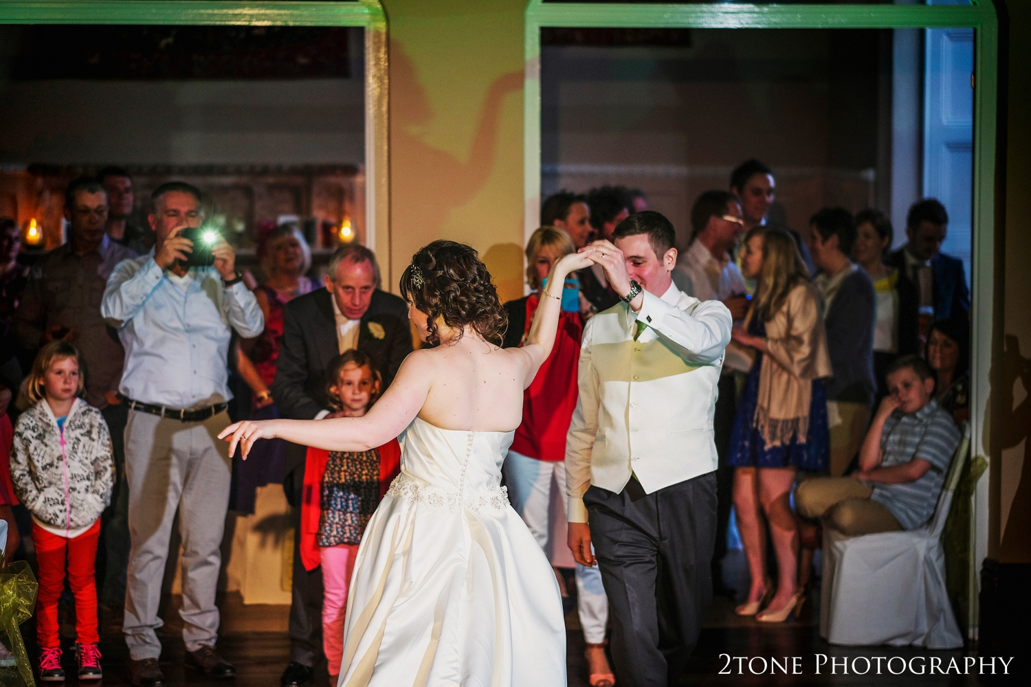 Middleton Hall first dance