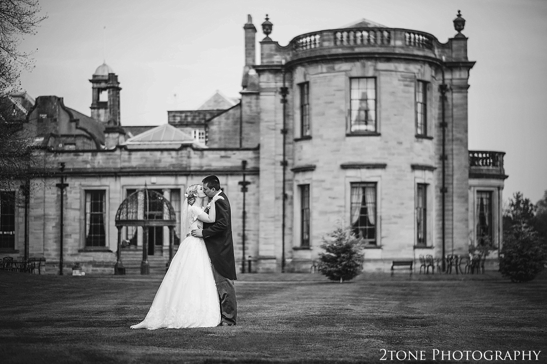 Beamish Hall wedding Photograph.  Newcastle and Beamish Hall Wedding Photography by www.2tonephotography.co.uk