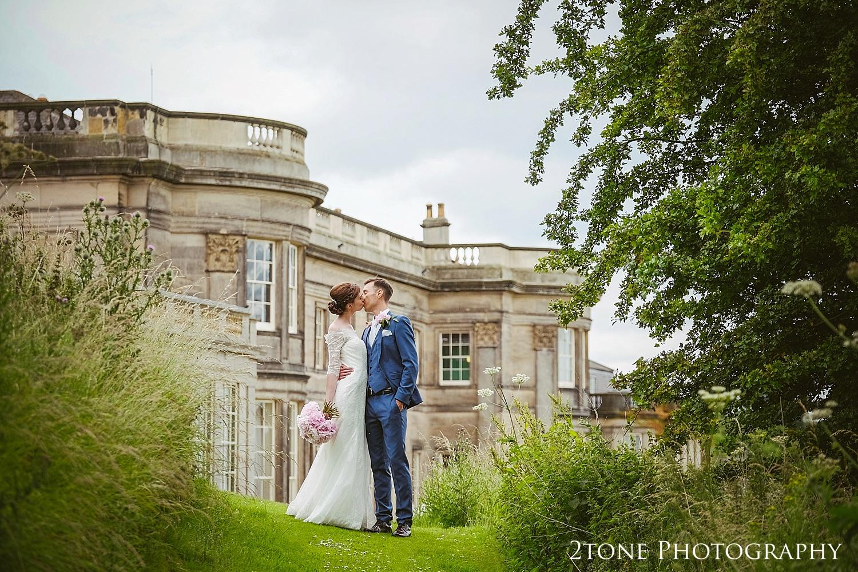 Wynyard Hall wedding photography by Durham based wedding photographers www.2tonephotography.co.uk