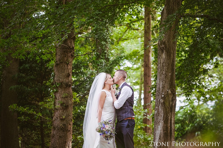 Wedding photography at Guyzance Hall by wedding photographers www.2tonephotography.co.uk