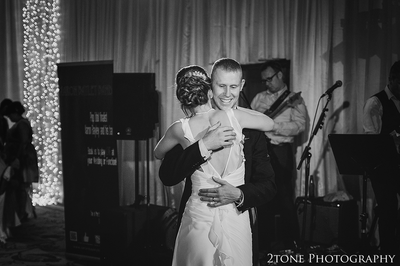 Wedding first dance.  Slaley Hall wedding photography by wedding photographers 2tone Photography.  www.2tonephotography.co.uk