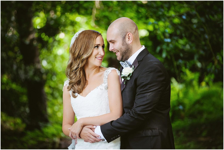 Wedding Photography - The best of 2016 112.jpg