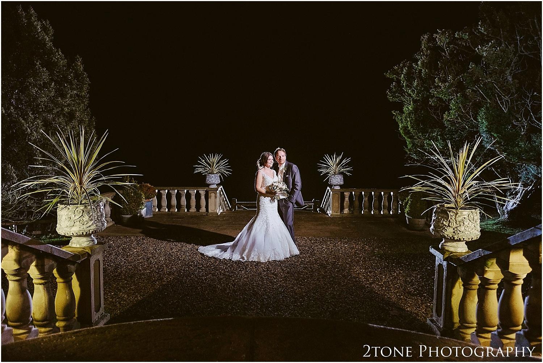 Woodhill Hall wedding 58.jpg