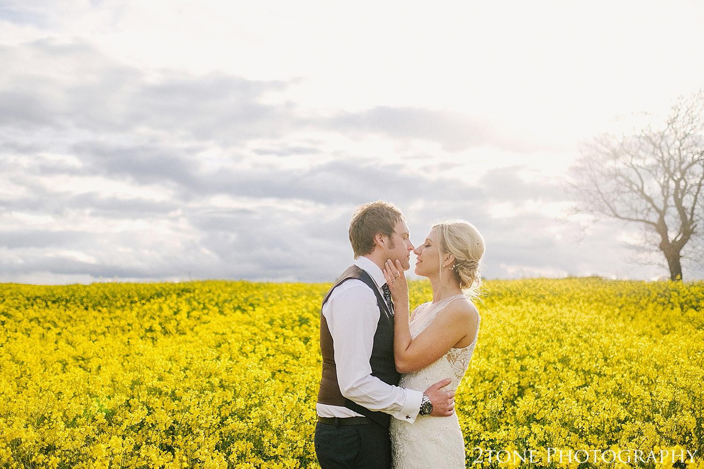 Vallum Farm wedding 104.jpg