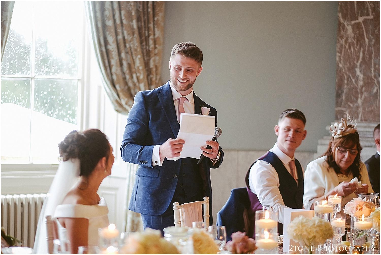 Wynyard Hall wedding photographer 069.jpg