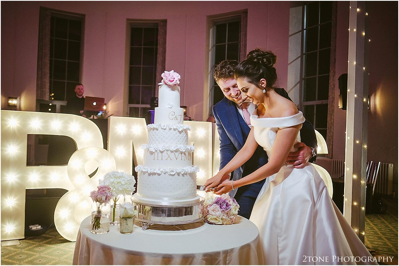 Wynyard Hall wedding photographer 079.jpg