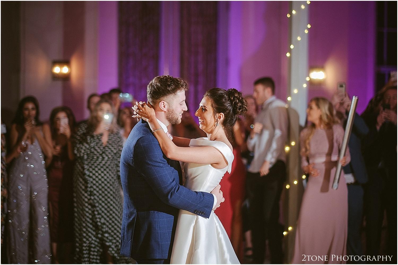 Wynyard Hall wedding photographer 082.jpg