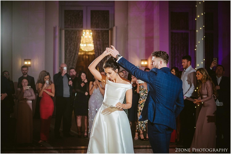 Wynyard Hall wedding photographer 084.jpg