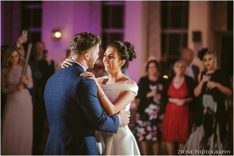 Wynyard Hall wedding photographer 085.jpg