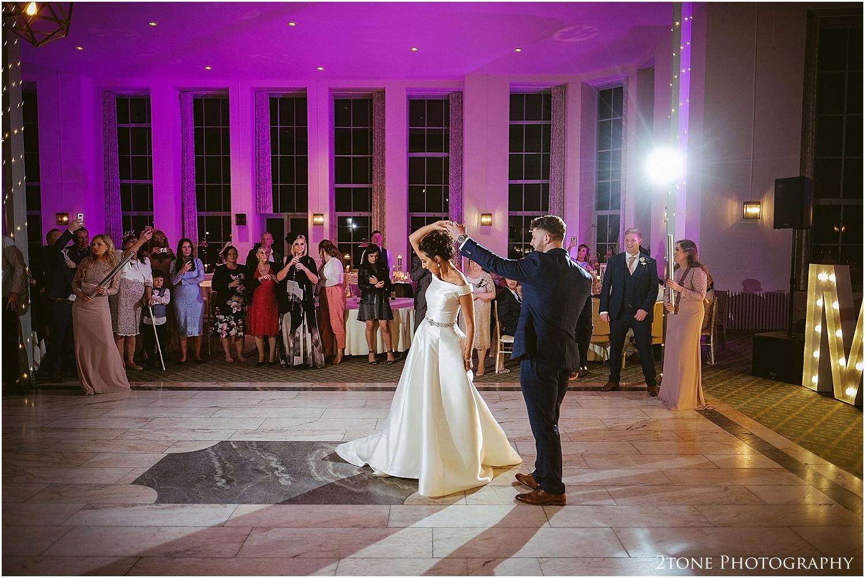 Wynyard Hall wedding photographer 086.jpg