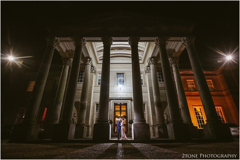 Wynyard Hall wedding photographer 098.jpg