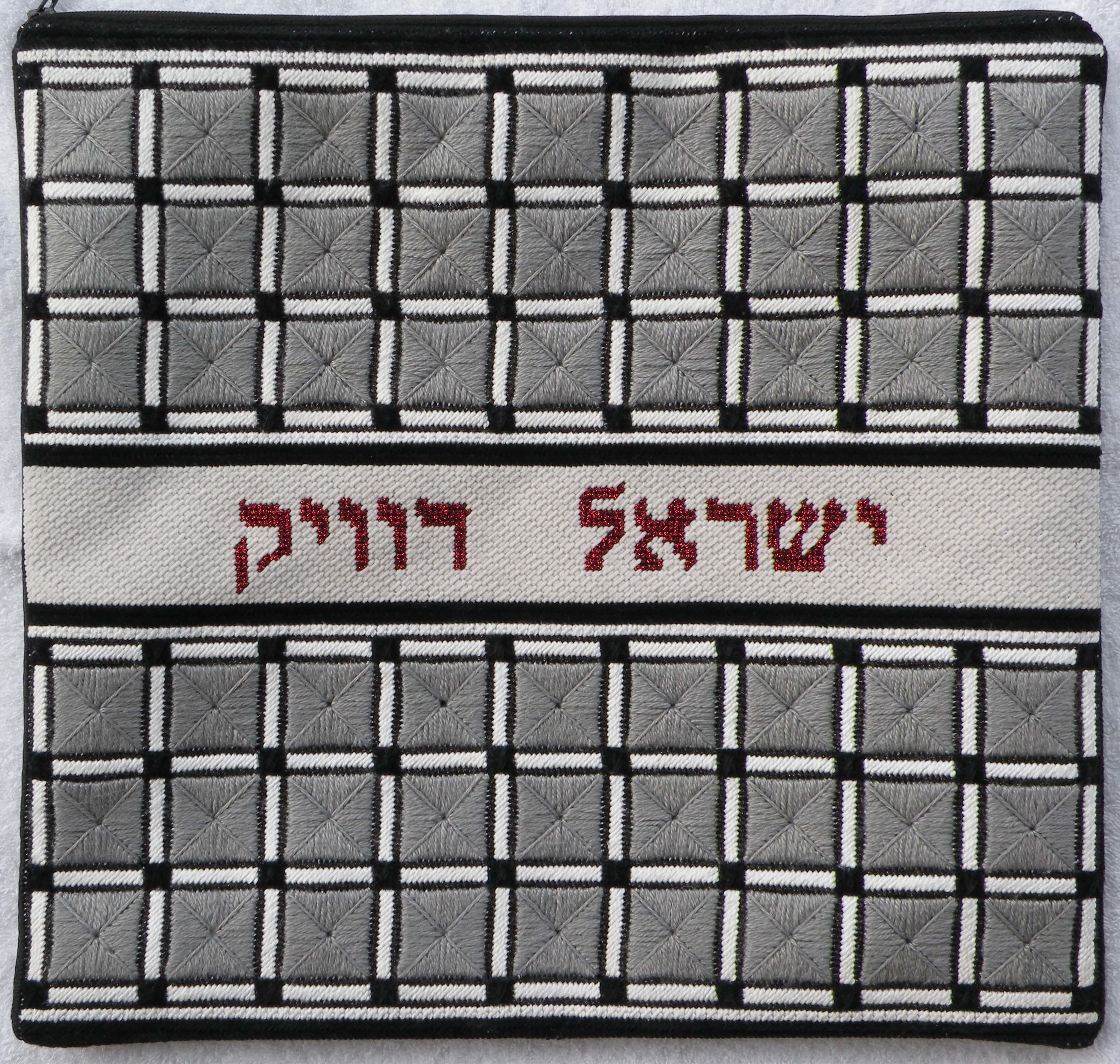 needlepoint tallis canvas CG-11 .jpg