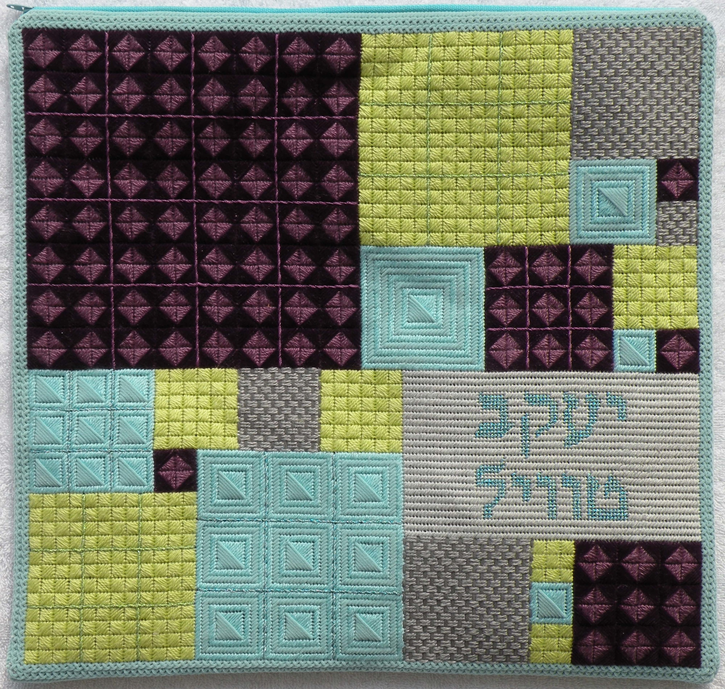 needlepoint tallis canvas CG-54 .jpg
