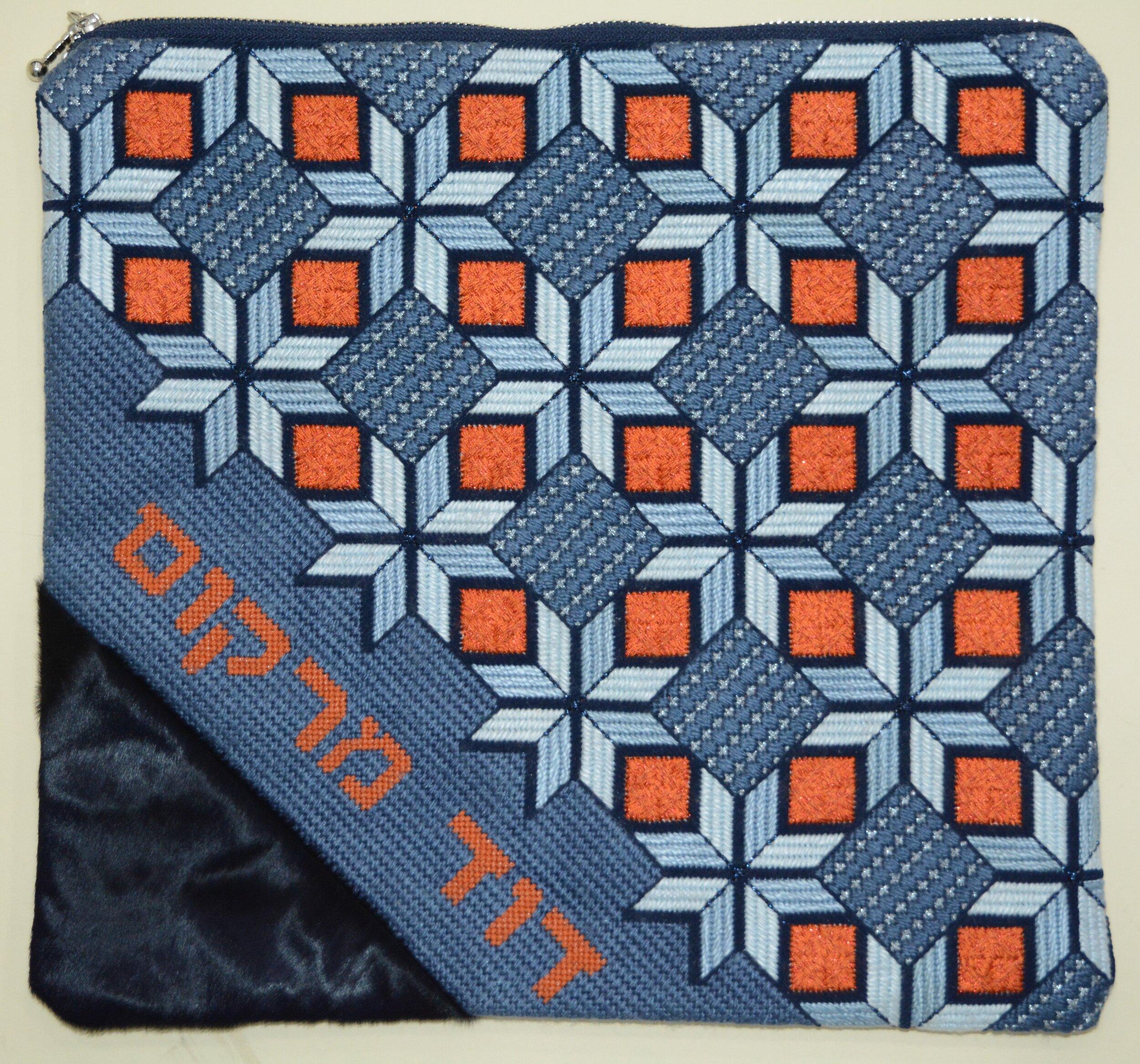 Needlepoint Handpainted Geometric Canvas Tallit Bag Set Tefillin GEO-1009 LT Blue