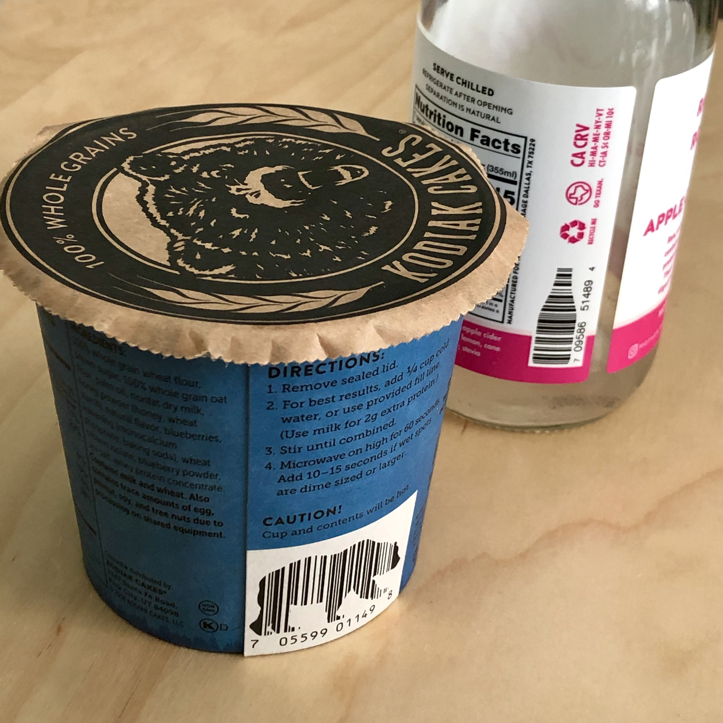 packaging-bar-code-design.jpg