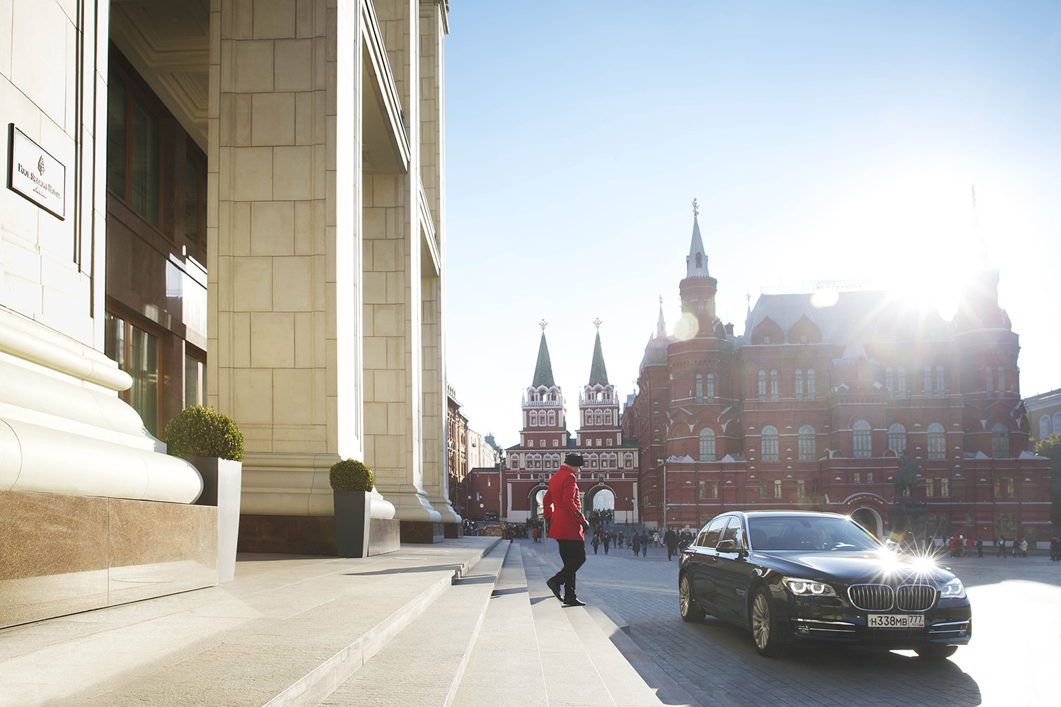 Four Seasons Moscow  Hotel Entrance.jpg