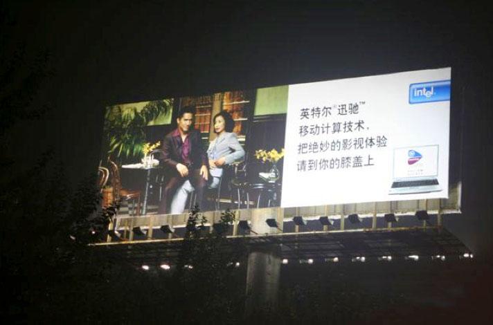 Beijing_Laps_OOH.jpg