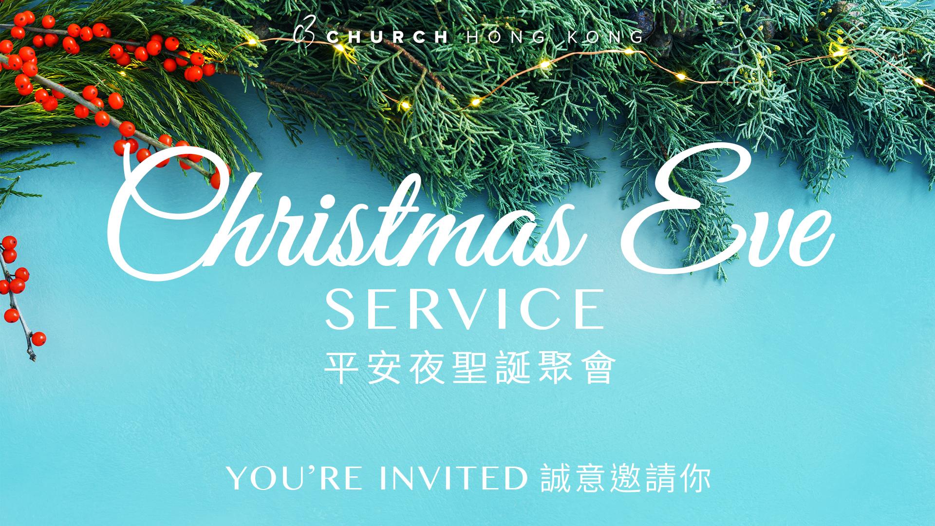 Christmas Information Post_V3_16x9.jpg