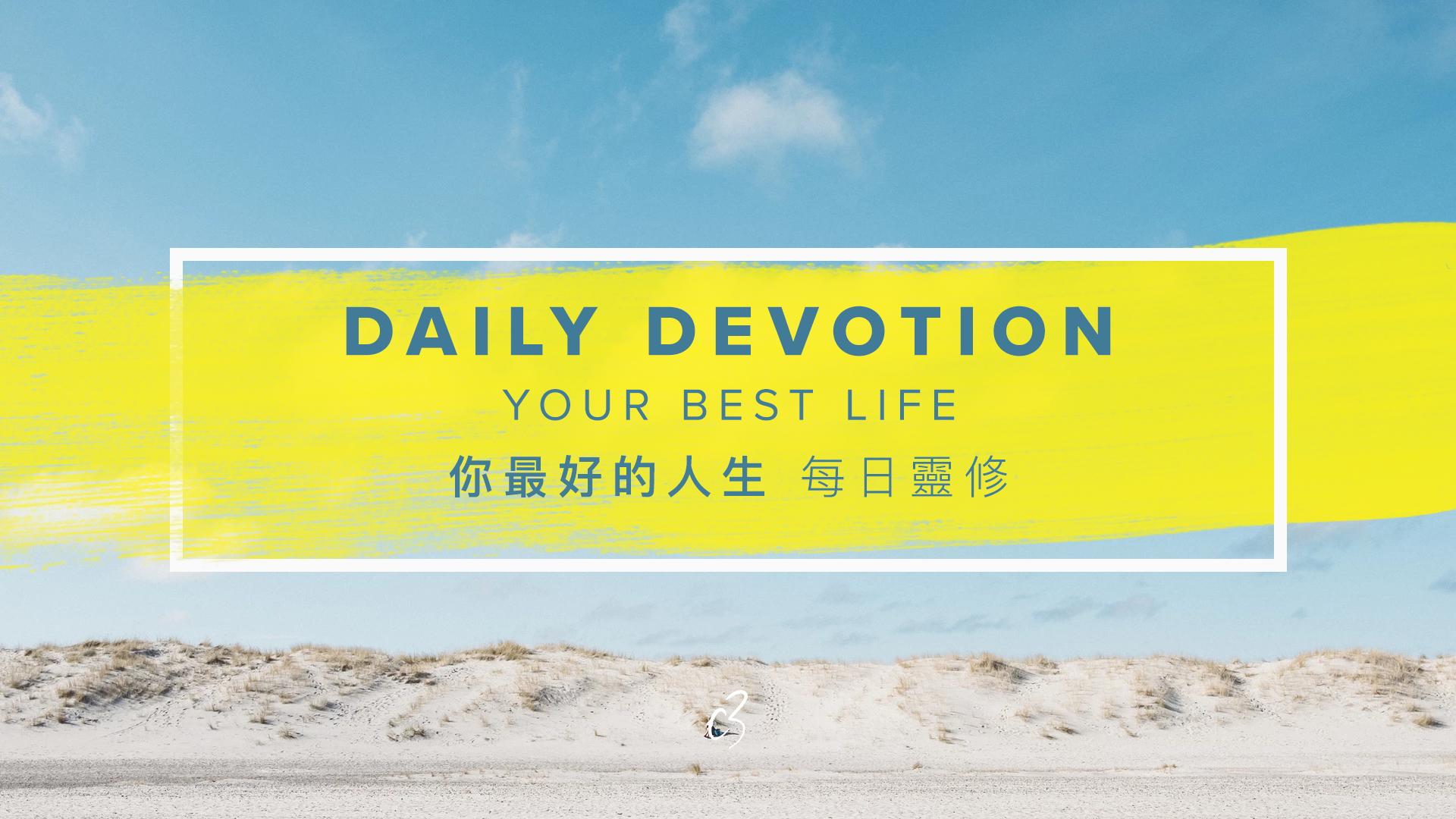 THE POWER GOD PROMISES - C3 Church Hong Kong