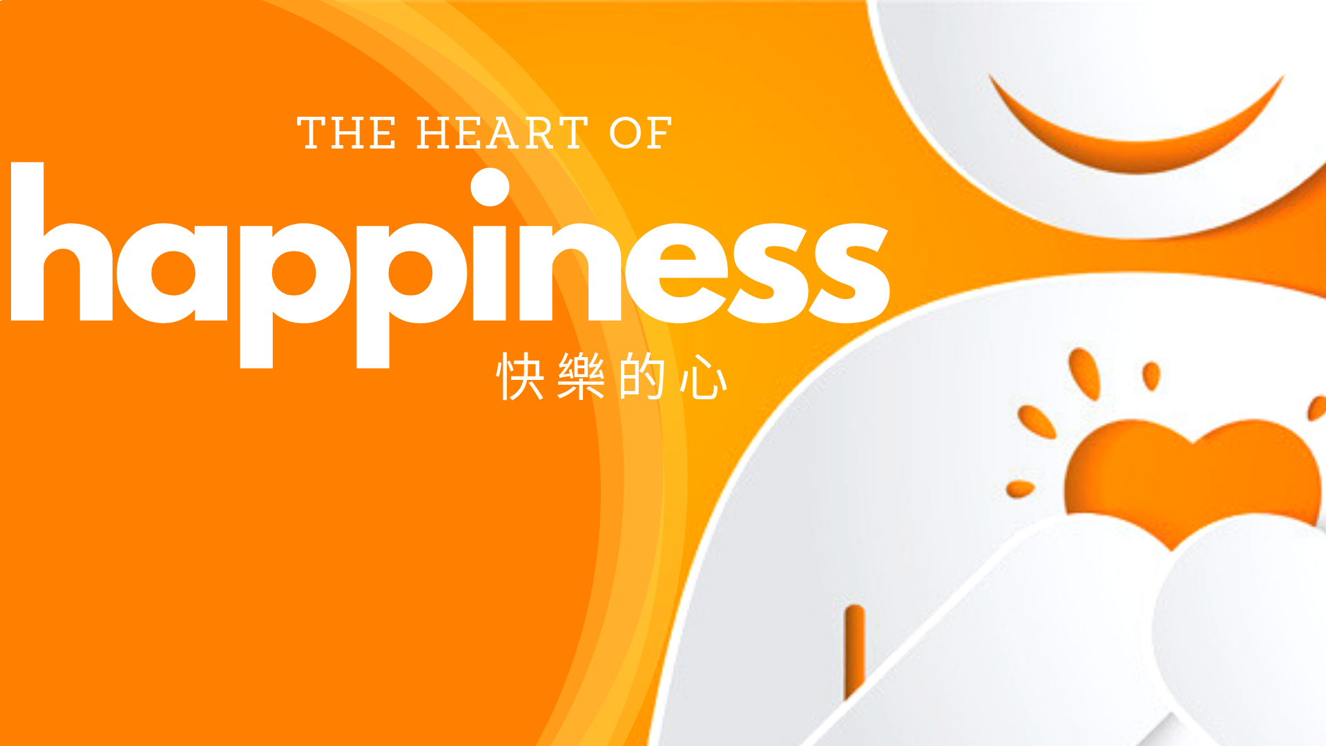 Heart of Happiness (2).png